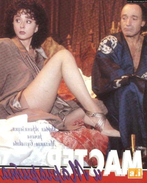 Фото голых актрис советского и российского кино обнаженные звезды и знамени