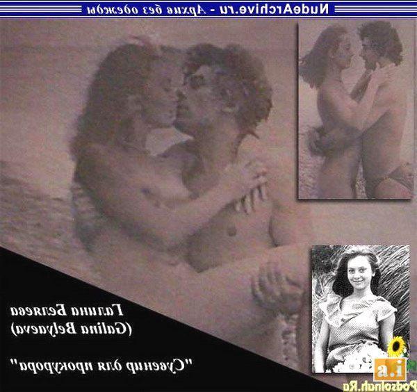 прокурорша крыма порно фото
